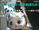 20100122-1暗黒放送 緊急電話放送 thumbnail