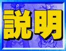 ビシバシスペシャル2 タイトルコール集 ガチャモード thumbnail