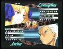 1月16日 高田馬場ミカド Fate/unlimited codes対戦会 ルヴィアvsアーチャー