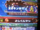 【ポップン18】キン肉マン(Vo変更ver)【よしくんマン】