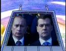 【ニコニコ動画】ロシアで配られたDVDが赤い件を解析してみた