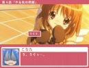 かがみとこなたの らき☆すた元ネタ集 vol.1