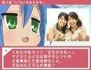 かがみとこなたの らき☆すた元ネタ集 vol.1(簡易版)