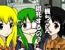 【旧作】黒歴史アニメ「するめいか 二枚目」 第七話【第二期】 thumbnail