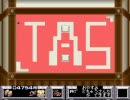 【TAP】TASさんのイライラ解消用ミニゲーム集 thumbnail