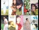 丹下桜 - Alice ON WONDER-NET 99.03.28 第22回(最終回)