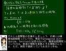【実解析Pリスペクト】フーリエ解析の数学(2/3)超関数のFT