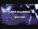 "LAST ALLIANCE ""gray end"" Feat Ritsuko, Yukiho and Miki by MIP"