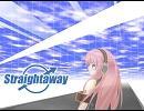 【巡音ルカ】 Straightaway 【オリジナル曲】