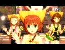 "Miki, Yayoi and Iori ""Kirame-Kirari"" by hsc"