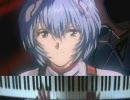 【高画質】ピアノでエヴァに映像つけてみた