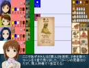 【卓m@s】Board Game m@ster ~プエルトリコ~ ルール解説(2)・対戦編 thumbnail