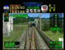 電車でGo!2-超特急はくたか-2