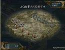 混沌三国志IX - 31 - A