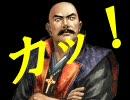 【戦国東方】もこけね海賊記 おまけ 妹紅たちの夢十夜