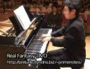 ピアノ 『春の訪れは御札とともに』 (上海アリス幻樂団 東方妖々夢より)