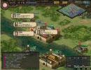 混沌三国志IX - 31 - B