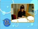 第09回 PONY CANYON STYLE まるなび?(能登麻美子)