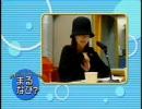 第10回 PONY CANYON STYLE まるなび?(能登麻美子)