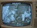 MW2 白黒テレビでやってみた
