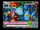 メイプルストーリー LV.136ナイト 対ビシャスプラント ソロ撃破 2007/03/03