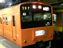 中央特快高尾行き 新宿駅発車