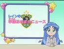 ふしぎ星の☆ふたご姫 Gyu! アバンタイトル集
