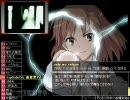 【エロゲ&アニソン】 **カッコイイ曲メドレー vol.1**【ノンタイアップ】