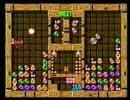 ぷよぷよ通 ミスケン vs 服部 Part3 (2002.03.11)