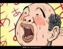 【実況】 おっさんかどうか調べてみた thumbnail
