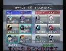 【バトレボ実況】第三十三回 厨ポケ狩り講座!-涙、のち晴れ- thumbnail