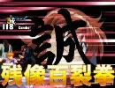 【クレイジークラスの】ランセレタッグバトロワ大会Part27【MUGEN】 thumbnail
