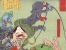 【ニコニコ動画】浮世絵に描かれた「怪」(あやかし)たち【妖怪編】を解析してみた