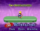 ガチャフォース 1しゅうめ プレイ動画 Part23