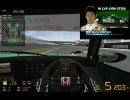 【GTR2】岡山国際&NSX(オンボード比較その4)