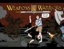 ボード・ジェームズ:Weapons & Warriors
