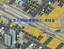 A列車で行こう7 「京王線を再現しようとした2」