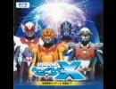 超星戦艦セイザーX Full thumbnail