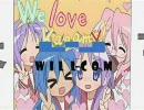 らきすた + WILLCOMのCM(大学生編)