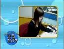第12回 PONY CANYON STYLE まるなび?(能登麻美子)