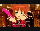 【アイマスSP12号】パンキッシュゴシック やよい「オーバーマスター」 thumbnail