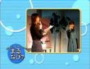 第16回 PONY CANYON STYLE まるなび?(能登麻美子)