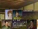 アイマス戦記「秀吉」第29話其之参 thumbnail