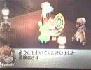 FFCC RoF レラ・シエル(VERYHARD) マルチぼっちプレイ