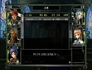 【字幕プレイ】 PS3 Wizardry 囚われし魂の迷宮 Part01