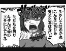 東方ONEPIECE 恋はいつでもハリケーン 高画質版 thumbnail