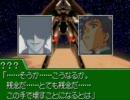 Z.O.E 2173 TESTAMENT 第1話 「戦神の掌上」