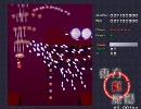 【東方紅魔郷】ヘタレEasyシューターがNormalをノーコンクリア【霊夢B】