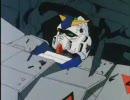 【戦場の絆】 11日目リボーコロニー_エリアB【クライマックスバトル2009】