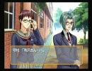 【ときメモGS1】~マイフレンドは恋敵~有沢志穂VSモード~【台詞集】
